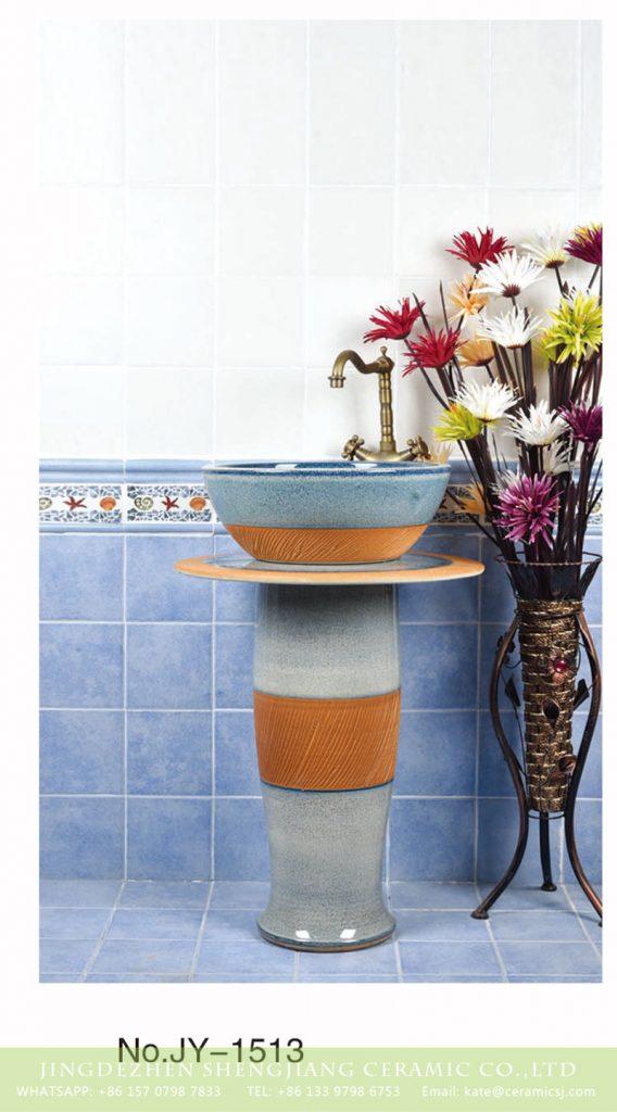 SJJY-1513-61立柱盆_03-568x1024 China conventional retro style durable column basin      SJJY-1513-61 - shengjiang  ceramic  factory   porcelain art hand basin wash sink