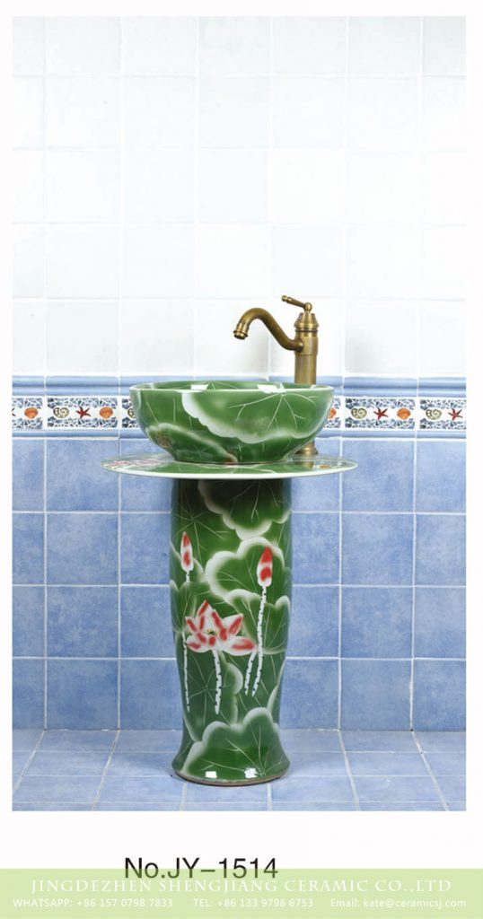 SJJY-1514-61立柱盆_04-538x1024 Made in China green color with lotus pattern high gloss pedestal basin      SJJY-1514-61 - shengjiang  ceramic  factory   porcelain art hand basin wash sink