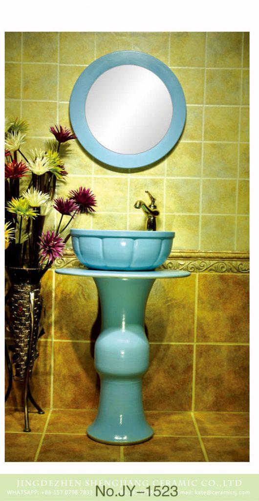 SJJY-1523-62立柱盆_08-1-530x1024 Hot sale blue plain color smooth pedestal basin     SJJY-1523-62 - shengjiang  ceramic  factory   porcelain art hand basin wash sink