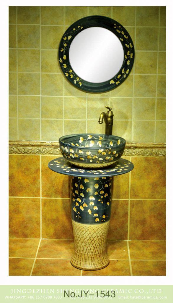 SJJY-1543-66立柱盆_03-586x1024 Art hand painted design wooden ceramic washroom pedestal basin     SJJY-1543-66 - shengjiang  ceramic  factory   porcelain art hand basin wash sink