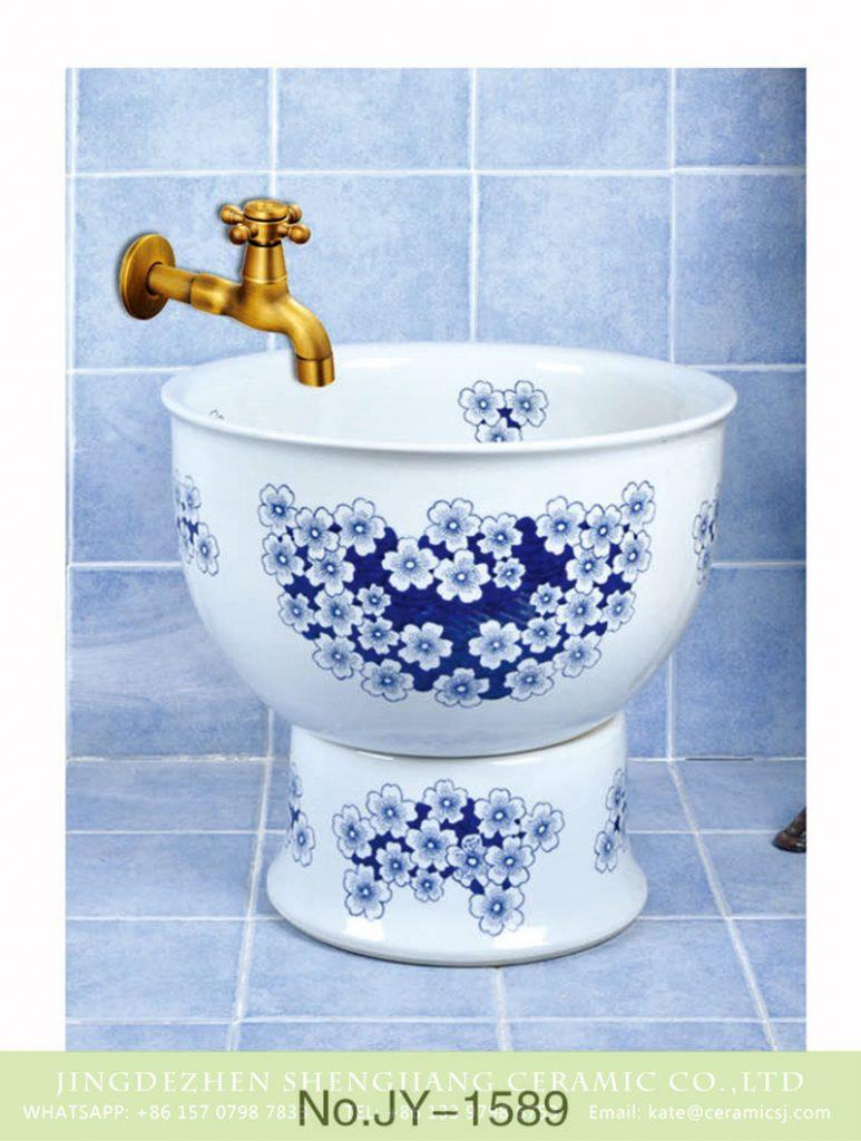 SJJY-1589-74拖把池_12-773x1024 SJJY-1589-74  Factory price wintersweet design easy cleaning mop sink - shengjiang  ceramic  factory   porcelain art hand basin wash sink