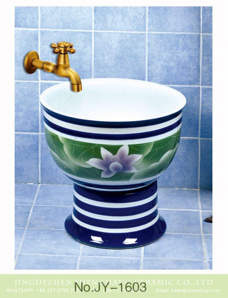 SJJY-1603-76拖把池_08-783x1024 SJJY-1603-76   Household deep blue stripe pattern round pool - shengjiang  ceramic  factory   porcelain art hand basin wash sink