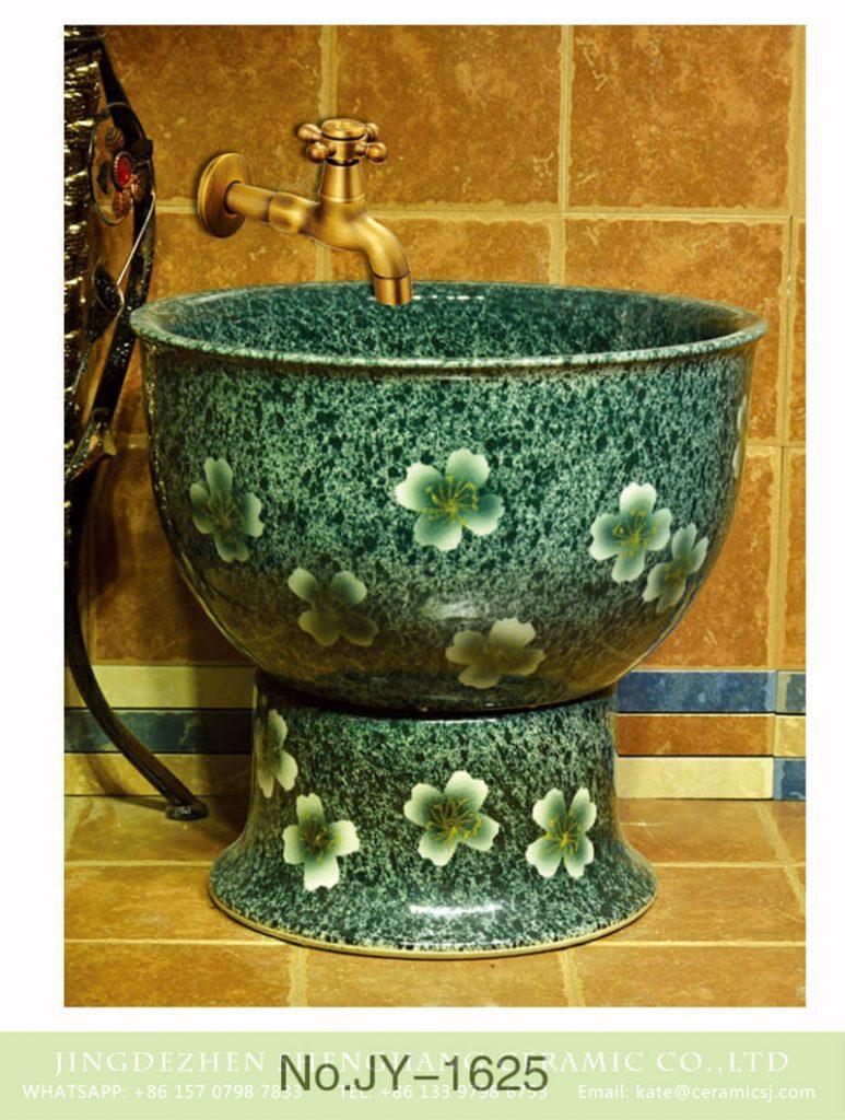 SJJY-1625-78拖把池_12-773x1024 SJJY-1625-78   Art modern design green ceramic pool - shengjiang  ceramic  factory   porcelain art hand basin wash sink