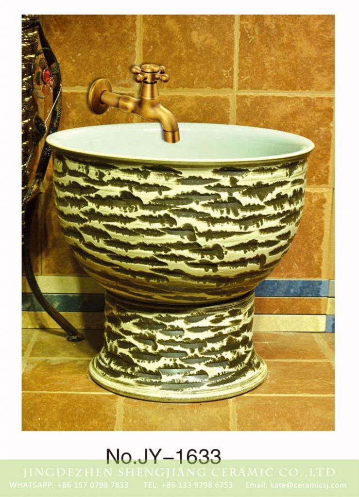 SJJY-1633-79拖把池_11-739x1024 SJJY-1633-79   Shengjiang wholesale white ceramic hand carved dark color surface pool - shengjiang  ceramic  factory   porcelain art hand basin wash sink
