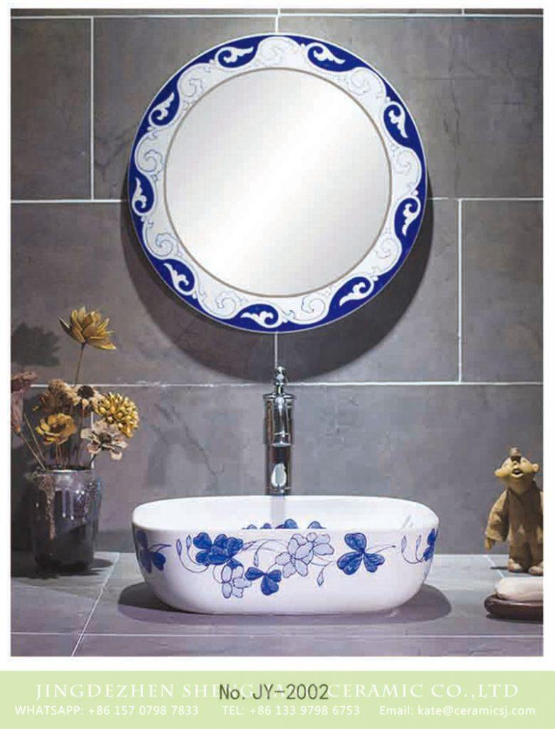 SJJY-2002-1青花手绘台上盆_04-780x1024 SJJY-2002-1   Large bulk sale hand painted blue and white wash basin - shengjiang  ceramic  factory   porcelain art hand basin wash sink