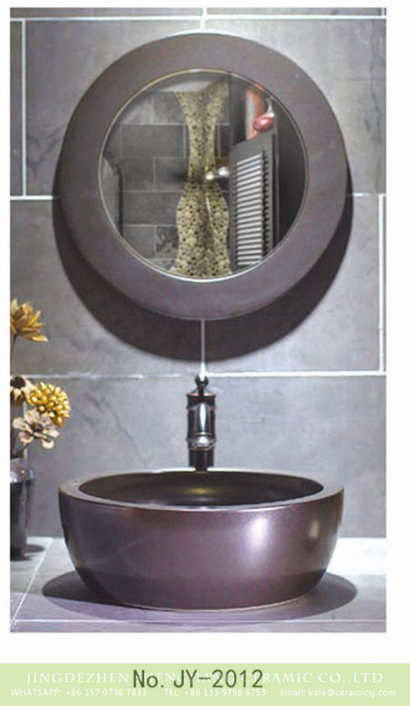 SJJY-2012-3金属釉台上盆_09-595x1024 SJJY-2012-3   Metal glazed smooth ceramic waist drum basin - shengjiang  ceramic  factory   porcelain art hand basin wash sink