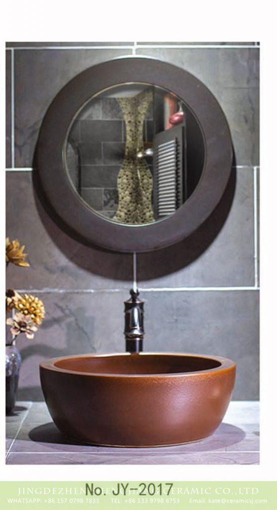 SJJY-2017-4金属釉台上盆_08-557x1024 SJJY-2017-4  Jingdezhen online sale metal glazed wash sink - shengjiang  ceramic  factory   porcelain art hand basin wash sink