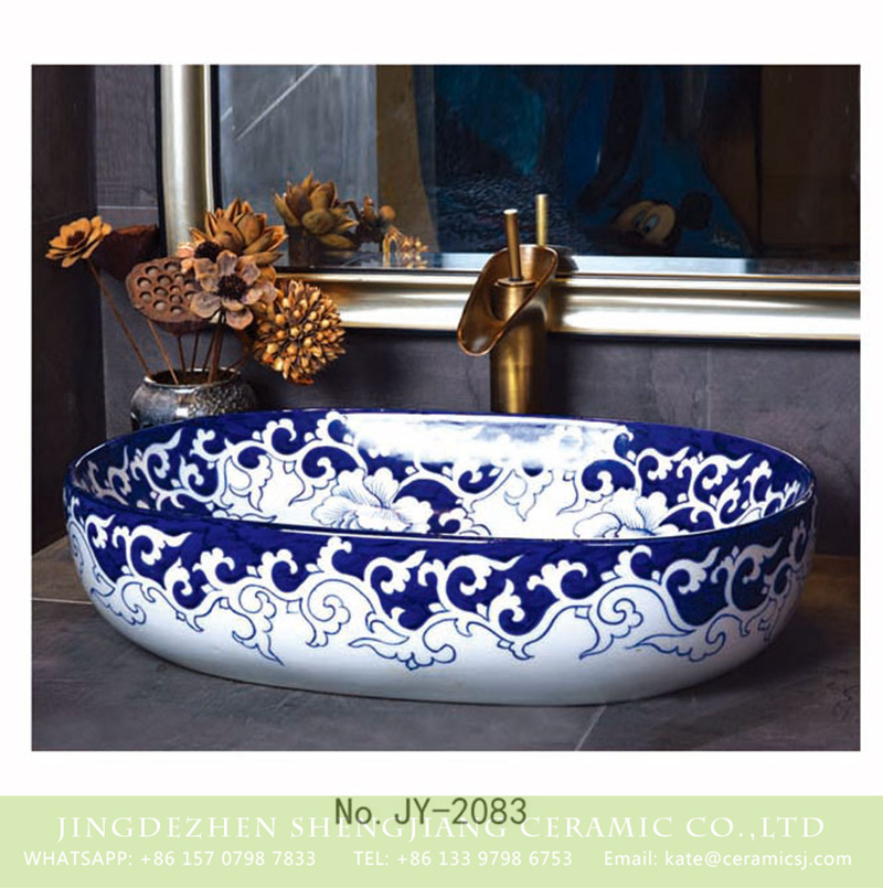 SJJY-2083-12大冬瓜盆_03 SJJY-2083-12   Shengjiang blue and white porcelain oval vanity basin - shengjiang  ceramic  factory   porcelain art hand basin wash sink