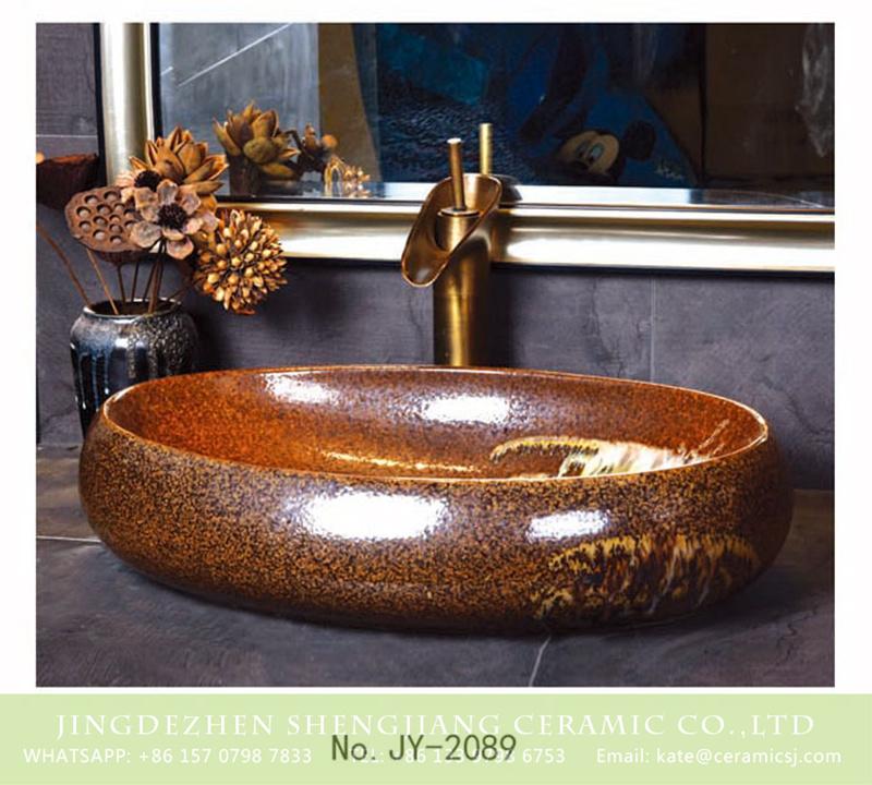 SJJY-2089-13鹅蛋盆_07 SJJY-2089-13   Easy cleaning porcelain brown color goose egg sink - shengjiang  ceramic  factory   porcelain art hand basin wash sink