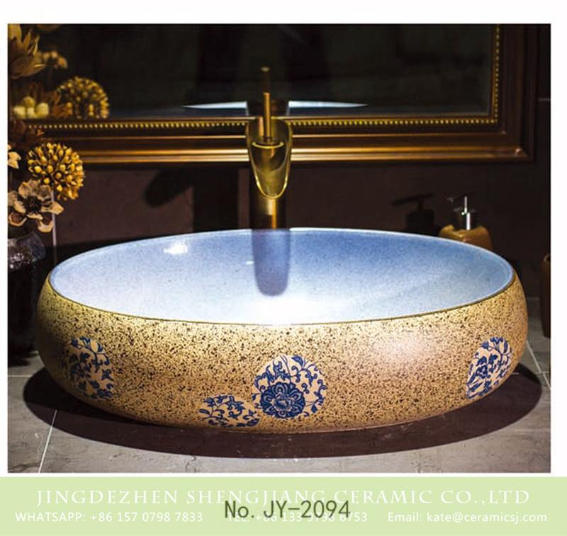 SJJY-2094-14鹅蛋盆_06 SJJY-2094-14   Jingdezhen factory price ceramic with blue and white pattern goose egg wash basin - shengjiang  ceramic  factory   porcelain art hand basin wash sink