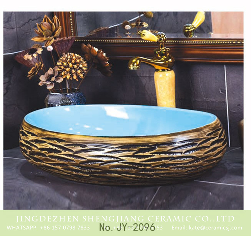 SJJY-2096-14鹅蛋盆_08 SJJY-2096-14  Shengjiang porcelain blue inner wall and carved knife stroke vanity basin - shengjiang  ceramic  factory   porcelain art hand basin wash sink