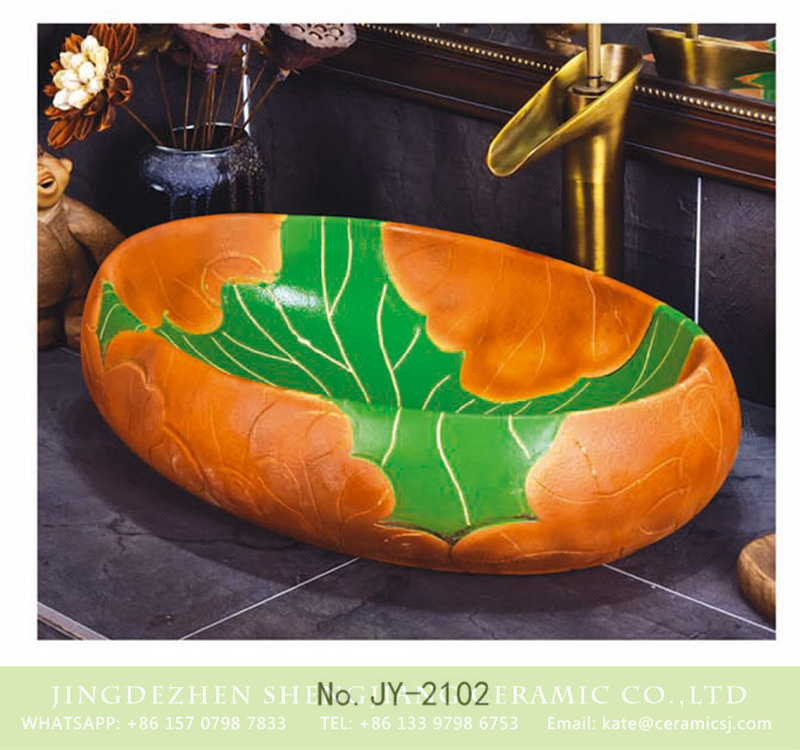 SJJY-2102-15鹅蛋盆_08 SJJY-2102-15   Household orange color ceramic and tree leaf and stem pattern wash basin - shengjiang  ceramic  factory   porcelain art hand basin wash sink