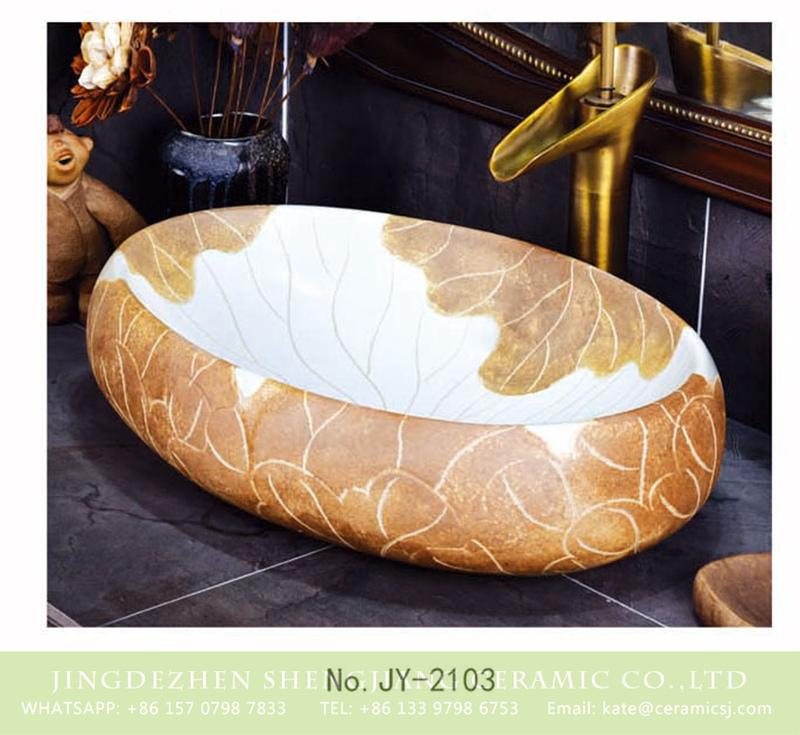 SJJY-2103-15鹅蛋盆_09 SJJY-2103-15   Home decor hand carved art oval vanity basin - shengjiang  ceramic  factory   porcelain art hand basin wash sink