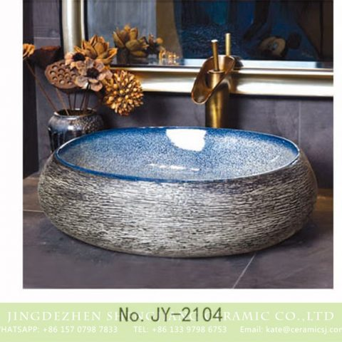 SJJY-2104-16  Hot sale new product dark color sanitary ware
