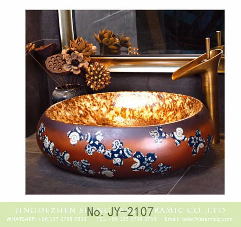 SJJY-2107-16中号椭圆盆_07 SJJY-2107-16   Traditional design brown ceramic with blue and white pattern wash sink - shengjiang  ceramic  factory   porcelain art hand basin wash sink