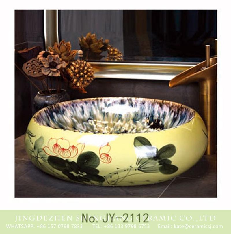 SJJY-2112-16中号椭圆盆_12 SJJY-2112-16   Shengjiang factory wholesale ink painting ceramic faint yellow color wash basin - shengjiang  ceramic  factory   porcelain art hand basin wash sink