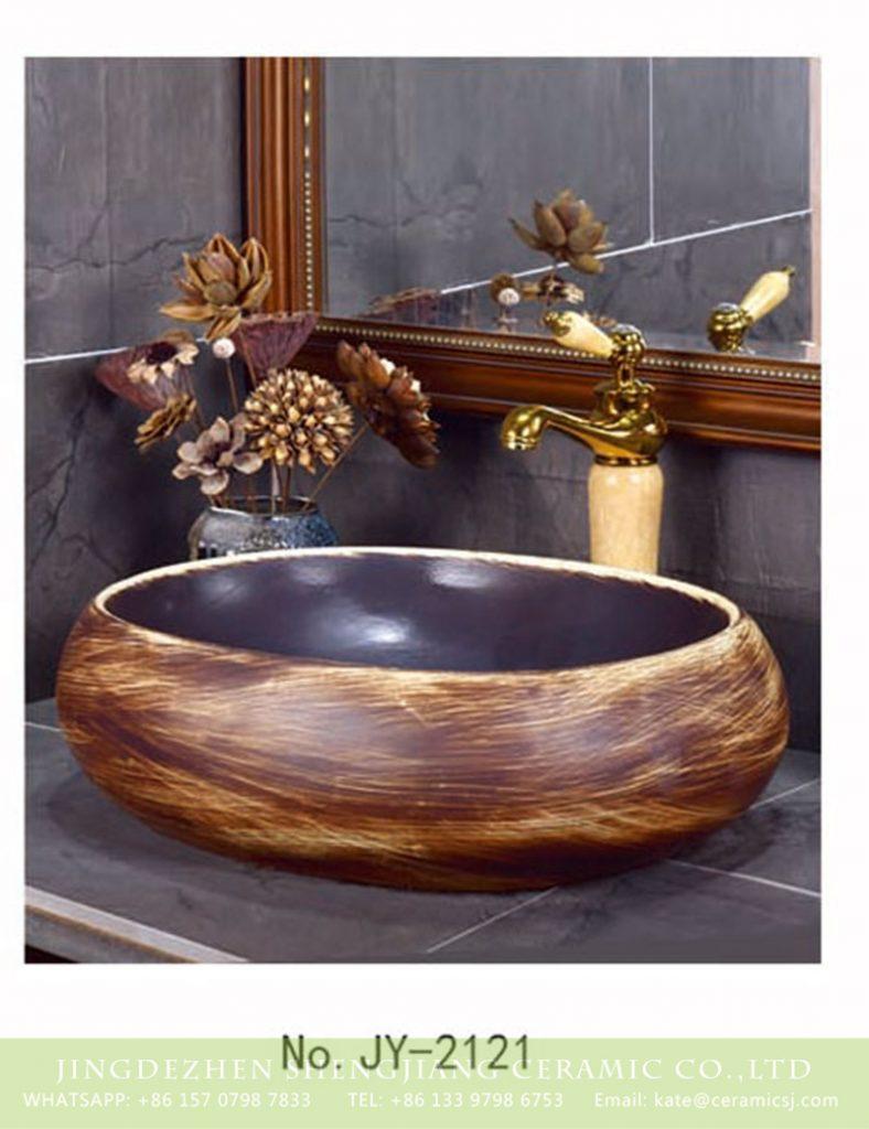 SJJY-2121-17中号椭圆盆_09-788x1024 SJJY-2121-17  Ancient design black inside durable wash hand basin - shengjiang  ceramic  factory   porcelain art hand basin wash sink