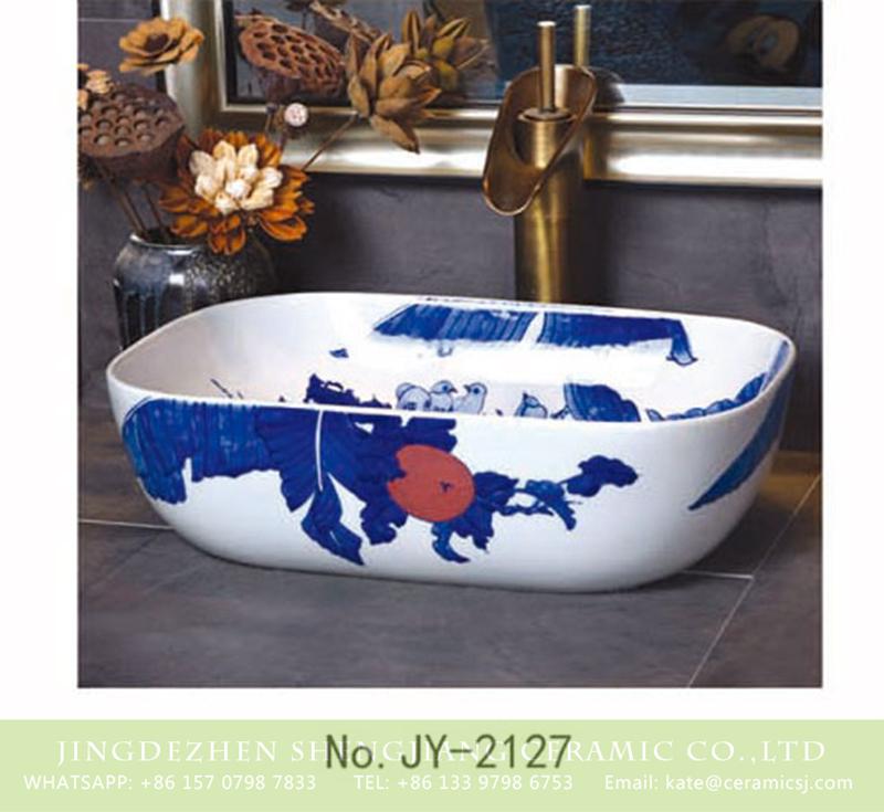 SJJY-2127-18薄口小椭圆盆_05 SJJY-2127-18   Asian oval blue and white porcelain sanitary ware - shengjiang  ceramic  factory   porcelain art hand basin wash sink
