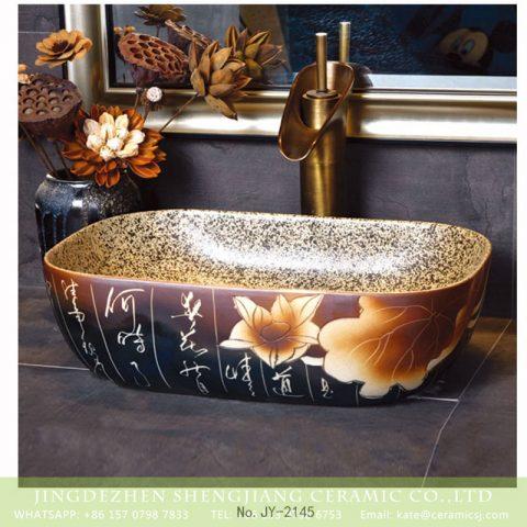 SJJY-2145-19    Chinese character design ceramic sanitary ware