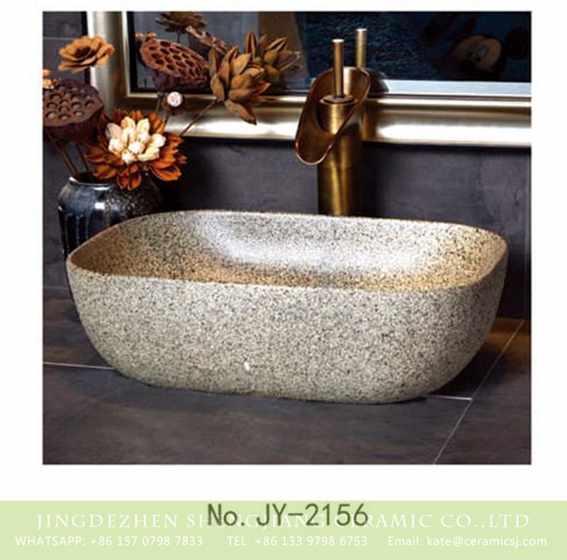SJJY-2156-20薄口小椭圆盆_14 SJJY-2156-20   China exporter best choice high quality durable wash basin - shengjiang  ceramic  factory   porcelain art hand basin wash sink