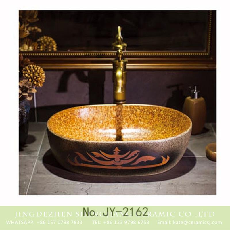 SJJY-2162-21小冬瓜_08 SJJY-2162-21  Hot sale porcelain with special device surface lavabo - shengjiang  ceramic  factory   porcelain art hand basin wash sink