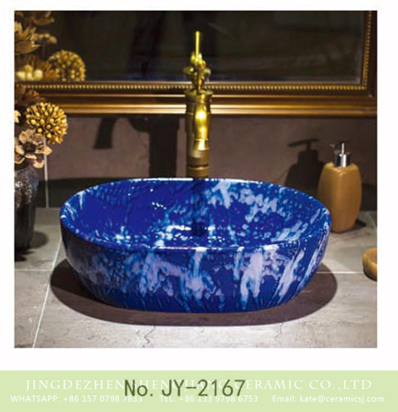 SJJY-2167-21小冬瓜_13 SJJY-2167-21   Shengjiang new product blue color glazed art basin - shengjiang  ceramic  factory   porcelain art hand basin wash sink