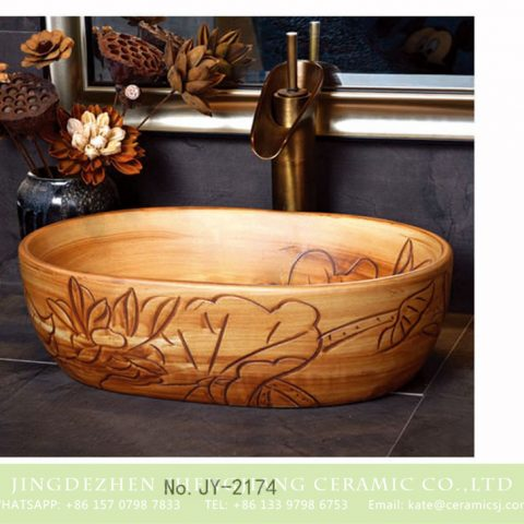 SJJY-2174-22   Manual sculpture wood color porcelain durable wash sink