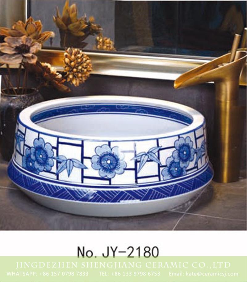 SJJY-2180-23聚宝盆_11 SJJY-2180-23   Blue and white porcelain hand painted wash sink - shengjiang  ceramic  factory   porcelain art hand basin wash sink