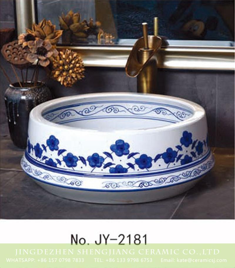 SJJY-2181-23聚宝盆_12 SJJY-2181-23   Shengjiang blue and white porcelain art basin - shengjiang  ceramic  factory   porcelain art hand basin wash sink