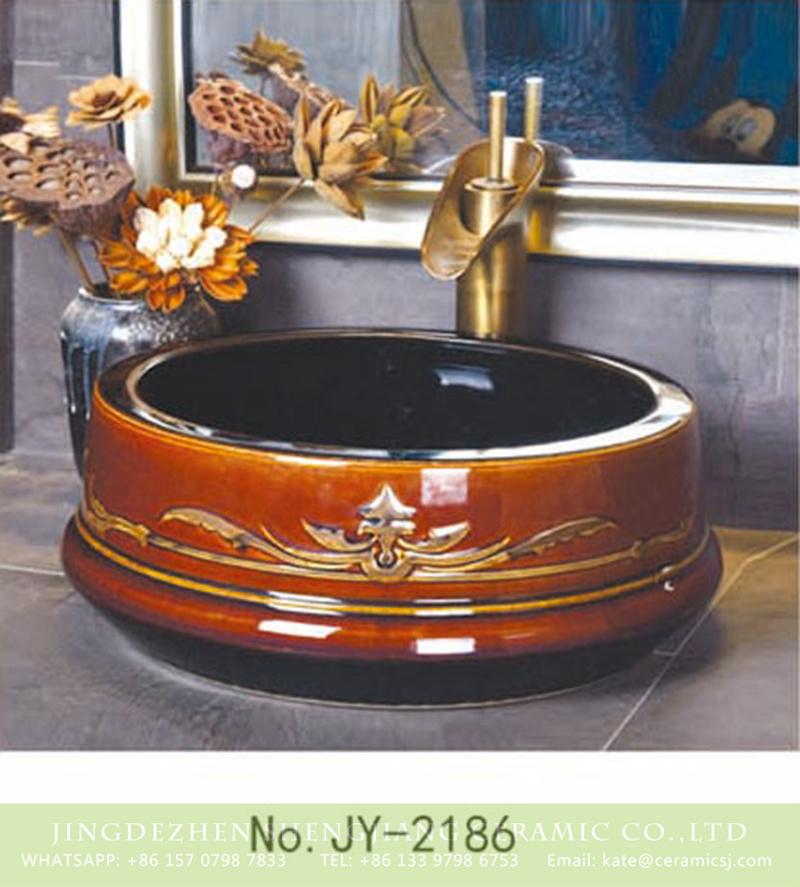 SJJY-2186-23聚宝盆_19 SJJY-2186-23   Shengjiang factory direct brown color shiny surface wash sink - shengjiang  ceramic  factory   porcelain art hand basin wash sink