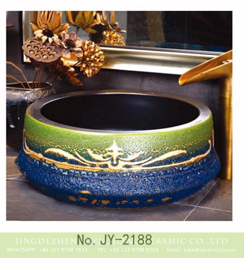 SJJY-2188-24聚宝盆_03 SJJY-2188-24   Famille rose blue and green color glazed wash basin - shengjiang  ceramic  factory   porcelain art hand basin wash sink