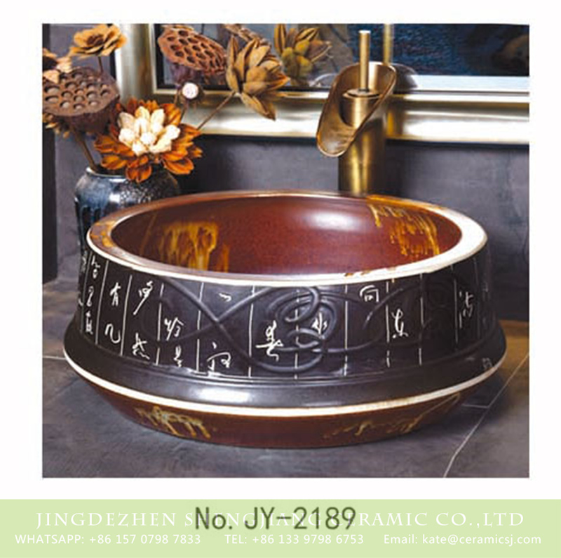 SJJY-2189-24聚宝盆_04 SJJY-2189-24  Asia online sale traditional retro sanitary ware - shengjiang  ceramic  factory   porcelain art hand basin wash sink