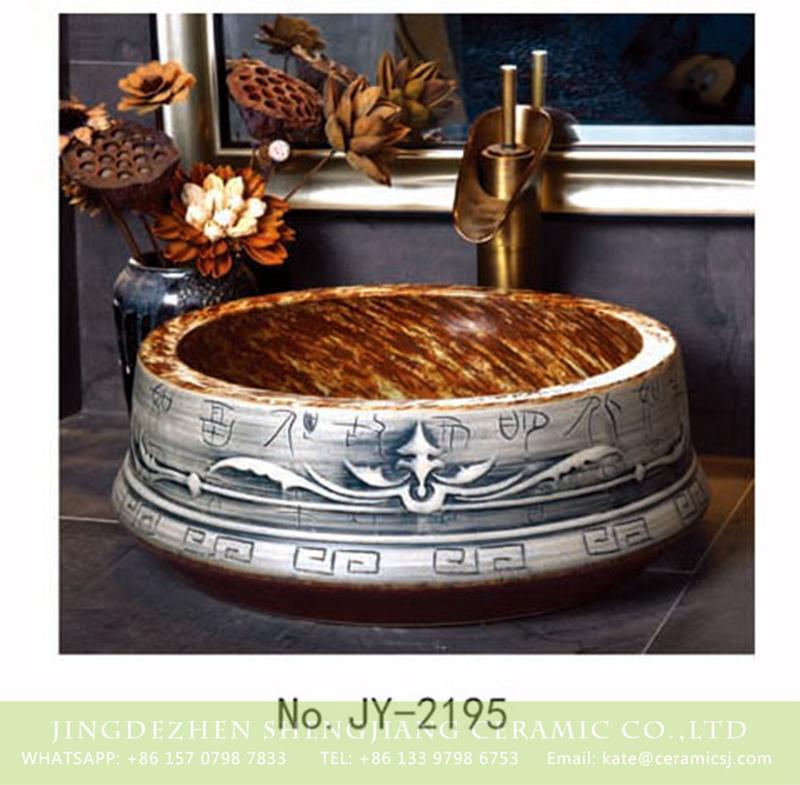 SJJY-2195-25聚宝盆_03 SJJY-2195-25   Factory cheap price durable sanitary ware - shengjiang  ceramic  factory   porcelain art hand basin wash sink