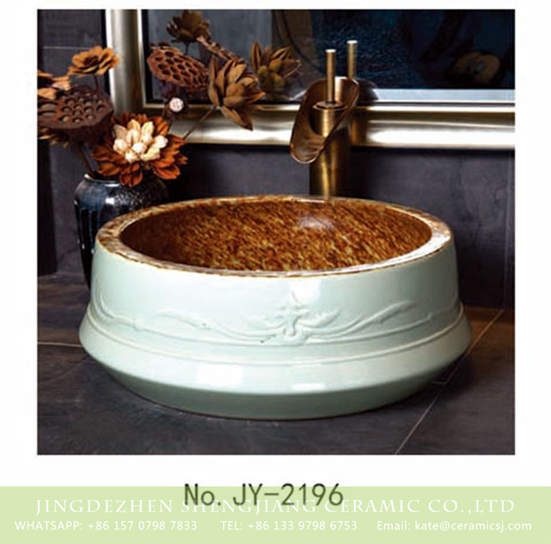 SJJY-2196-25聚宝盆_04 SJJY-2196-25  Hot sale brown color inner wall celadon basin - shengjiang  ceramic  factory   porcelain art hand basin wash sink