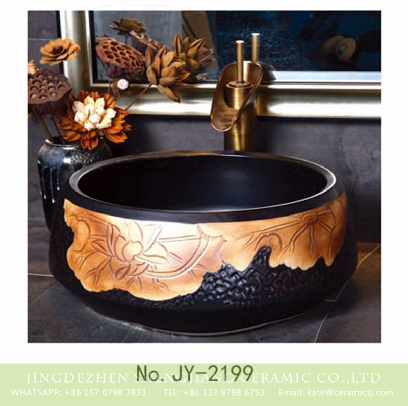 SJJY-2199-25聚宝盆_08 SJJY-2199-25   Hand engraving exquisite pattern surface wash basin - shengjiang  ceramic  factory   porcelain art hand basin wash sink