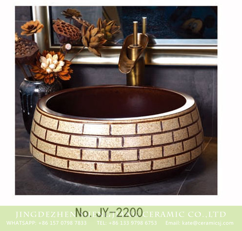 SJJY-2200-25聚宝盆_09 SJJY-2200-25   Brown color ceramic with hand carved check pattern surface wash sink - shengjiang  ceramic  factory   porcelain art hand basin wash sink