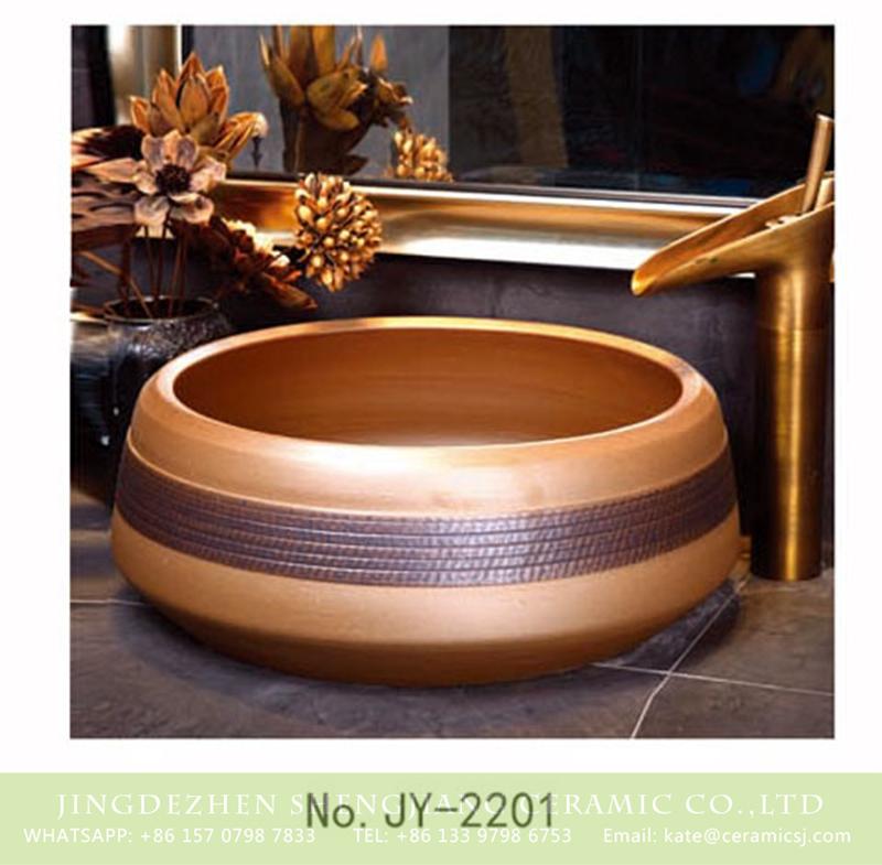 SJJY-2201-25聚宝盆_10 SJJY-2201-25  Jingdezhen wholesale wood color porcelain durable sanitary ware - shengjiang  ceramic  factory   porcelain art hand basin wash sink