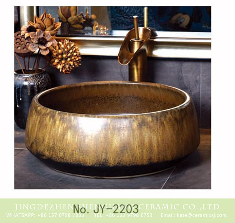 SJJY-2203-25聚宝盆_12 SJJY-2203-25   Jingdezhen wholesale high quality durable vanity basin - shengjiang  ceramic  factory   porcelain art hand basin wash sink