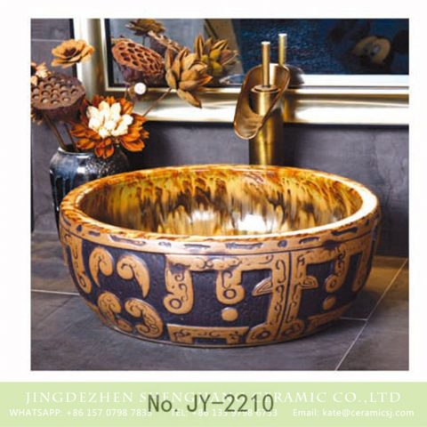 SJJY-2210-26   Ancient design handmade art round basin