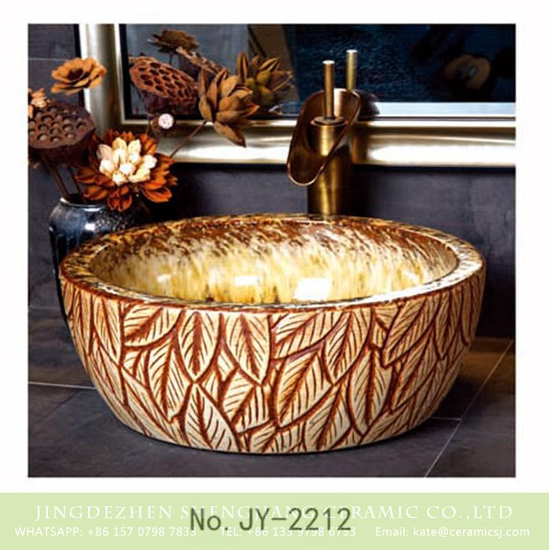 SJJY-2212-26腰鼓形盆_09 SJJY-2212-26   Hand carved leaves pattern surface art basin - shengjiang  ceramic  factory   porcelain art hand basin wash sink