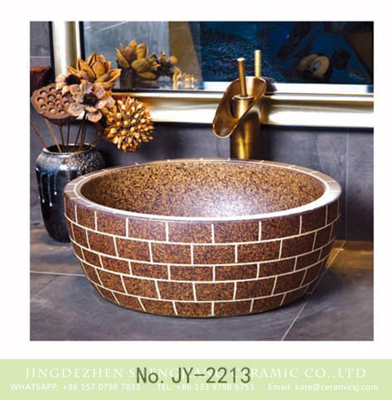 SJJY-2213-26腰鼓形盆_10 SJJY-2213-26   Bathroom marble porcelain with check pattern outside vanity basin - shengjiang  ceramic  factory   porcelain art hand basin wash sink
