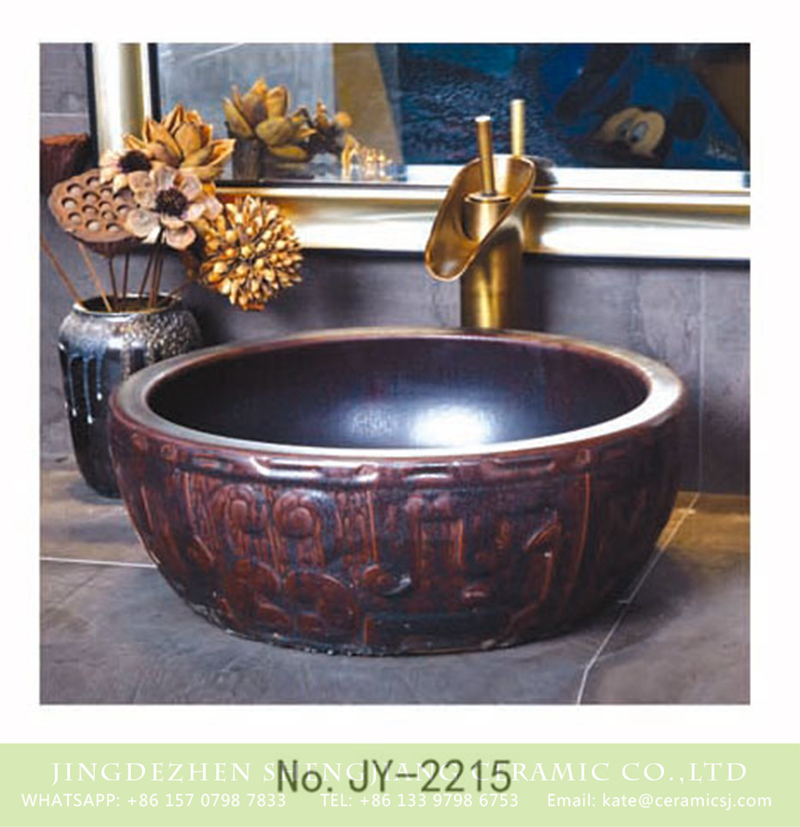 SJJY-2215-26腰鼓形盆_12 SJJY-2215-26  Dark color ceramic handmade unique device surface wash sink - shengjiang  ceramic  factory   porcelain art hand basin wash sink