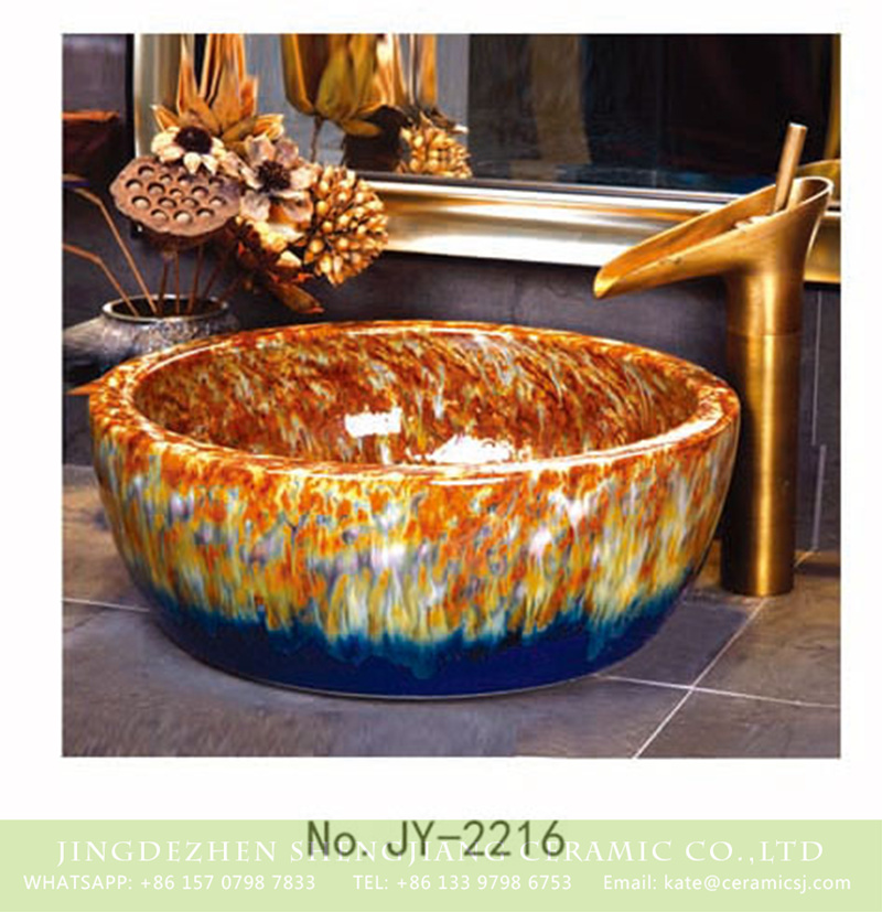 SJJY-2216-26腰鼓形盆_13 SJJY-2216-26   Easy cleaning color glazed smooth art basin  - shengjiang  ceramic  factory   porcelain art hand basin wash sink