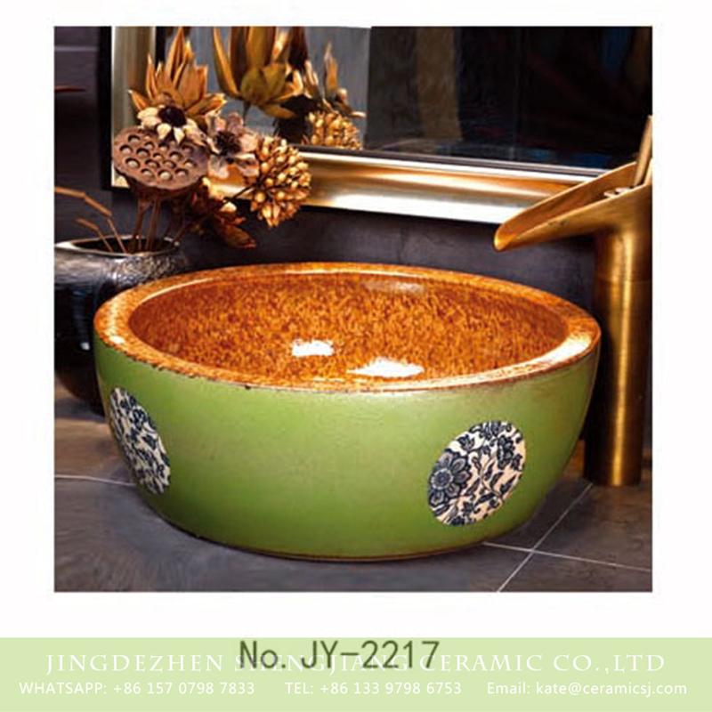 SJJY-2217-26腰鼓形盆_14 SJJY-2217-26   Green color with blue and white pattern wash basin - shengjiang  ceramic  factory   porcelain art hand basin wash sink