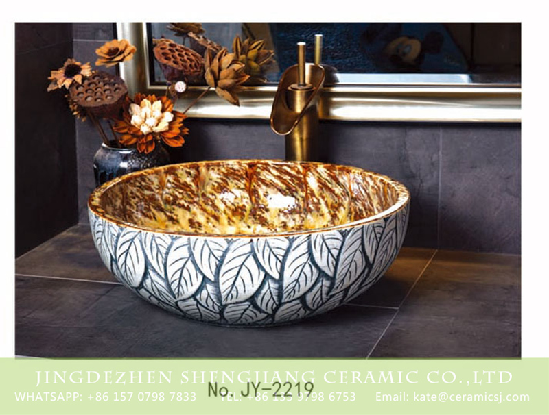 SJJY-2219-27碗形盆_03 SJJY-2219-27   Hand carved leaf pattern art wash sink - shengjiang  ceramic  factory   porcelain art hand basin wash sink