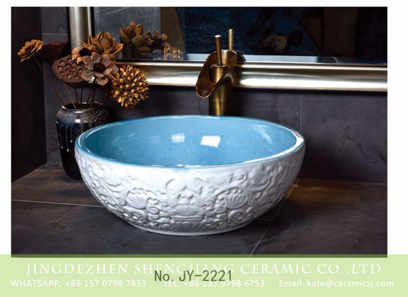SJJY-2221-27碗形盆_06 SJJY-2221-27   Hand carved white ceramic and blue inner wall round wash sink - shengjiang  ceramic  factory   porcelain art hand basin wash sink