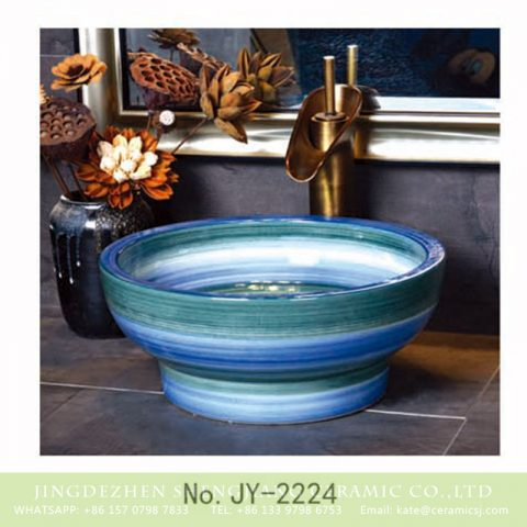SJJY-2224-28  The gradient blue unique shape wash sink