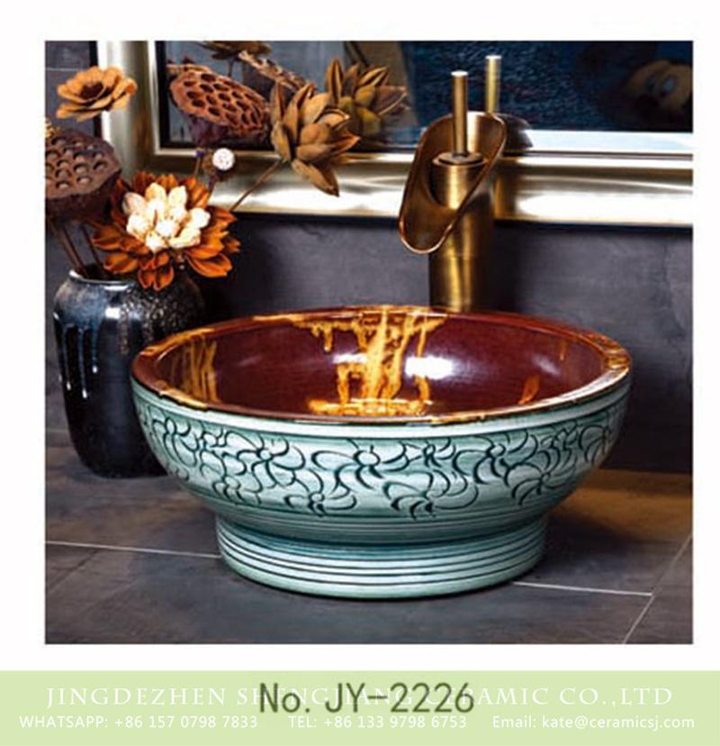 SJJY-2226-28小号盆_05 SJJY-2226-28  Brown color inside and hand carved surface wash basin - shengjiang  ceramic  factory   porcelain art hand basin wash sink