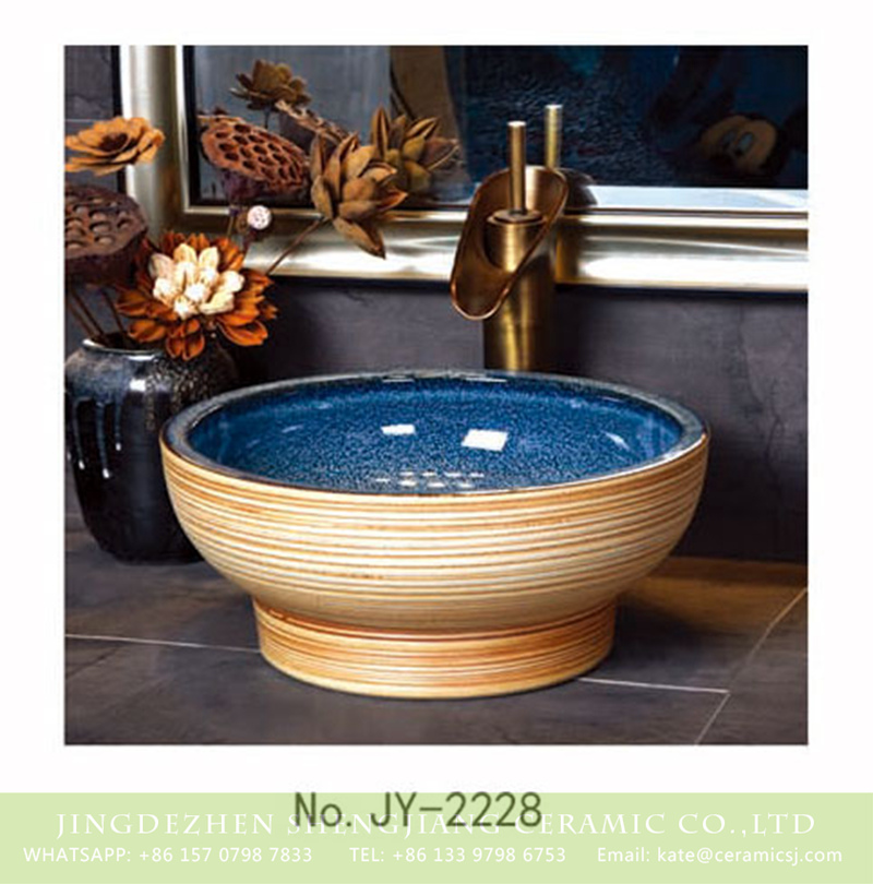 SJJY-2228-28小号盆_08 SJJY-2228-28  Shengjiang factory unique design ceramic blue color smooth inner wall sink  - shengjiang  ceramic  factory   porcelain art hand basin wash sink
