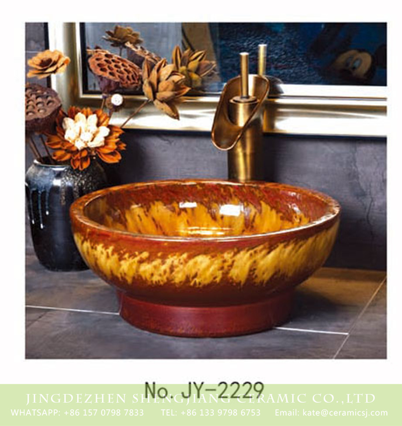 SJJY-2229-28小号盆_09 SJJY-2229-28  Hot sale new product high gloss art basin  - shengjiang  ceramic  factory   porcelain art hand basin wash sink